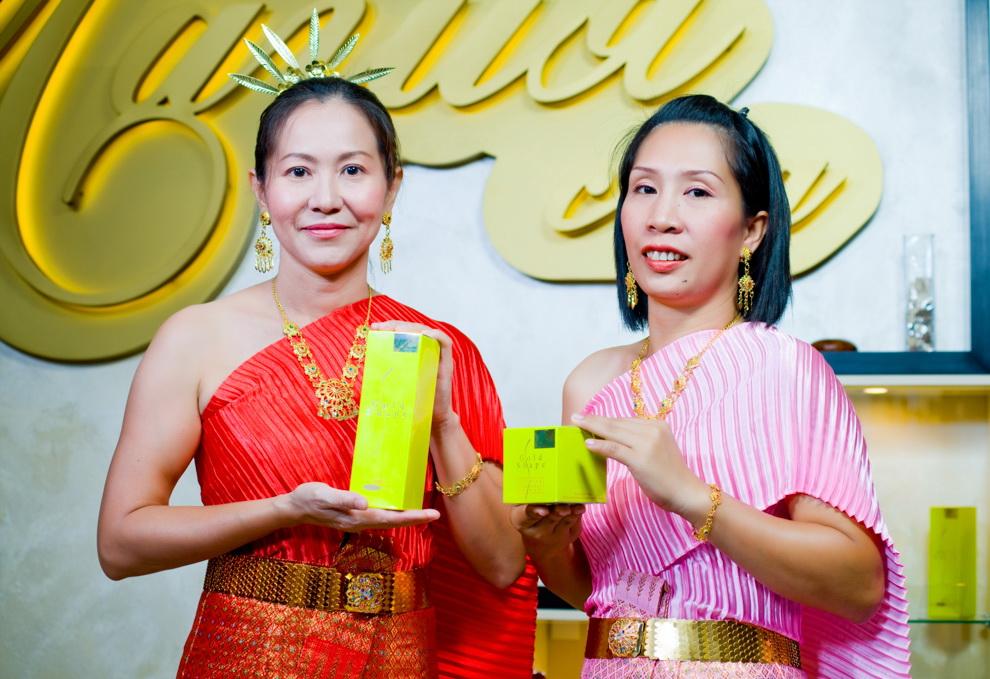 Салон Магия спа - тайский уход за телом, тайская косметика в Саратов, массаж в Саратове, спа салоны, spa салоны